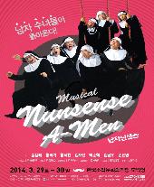 뮤지컬 넌센스 A-Men - 전주