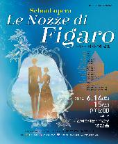 오페라 피가로의 결혼