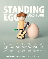 2014 스탠딩에그 콘서트